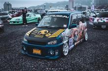 麻忍さんの愛車:スバル プレオ