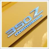 Krom+さんの350Z