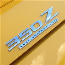 Krom+さんの350Z メイン画像