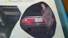 「かい」さんの800シリーズ セダン リア画像