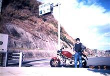 dojisyanさんのモンスター900S メイン画像