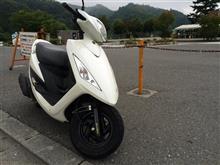 harumo_jpnさんのGT125 メイン画像