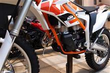 rider61さんのフリーライド250R 左サイド画像