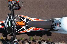 rider61さんのフリーライド250R リア画像
