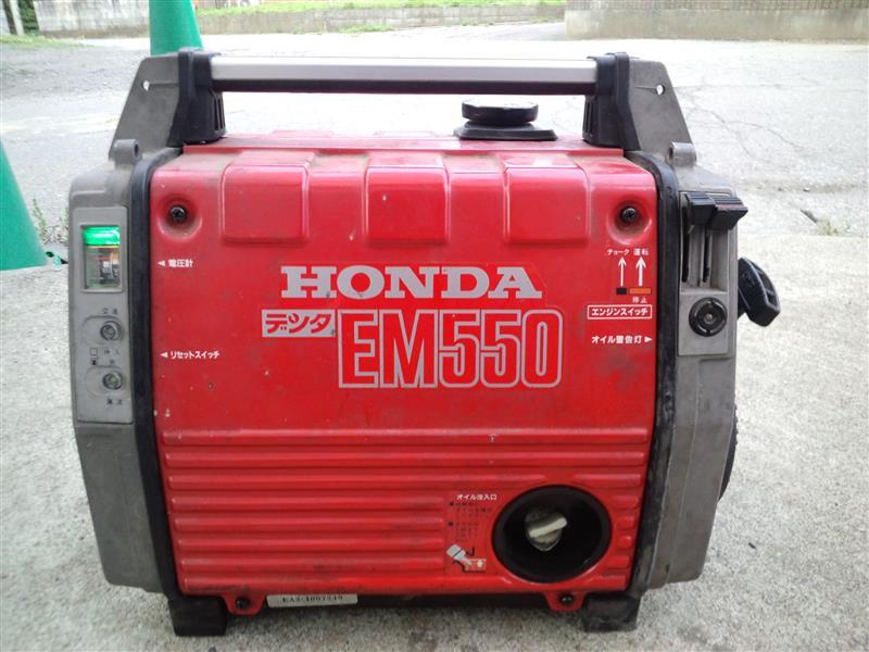 ミンタカさんのHONDAデンタEM550