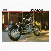 baachee530さんのXV400 ビラーゴ