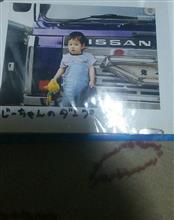 ハタミーさんの日産UD レゾナ メイン画像
