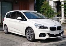 ColorKidさんの愛車:BMW 2シリーズ グランツアラー
