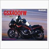C33S15さんのGSX400FW
