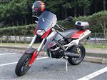 BMW G650X moto