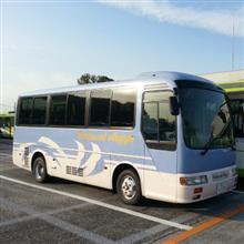 にしぞうさんのジャーニーバス メイン画像