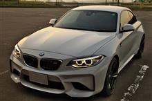 パパヘミングウェーさんの愛車:BMW M2 クーペ