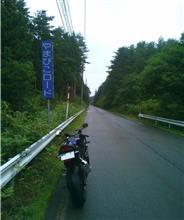 サンダ~さんのGSX-R750 左サイド画像