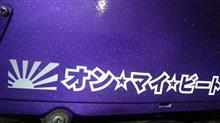 96マティさんのJOG 27V インテリア画像