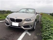 """yasu""""さんの愛車:BMW 2シリーズ カブリオレ"""