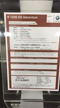 八重洲ライダーさんのR1200GS 左サイド画像