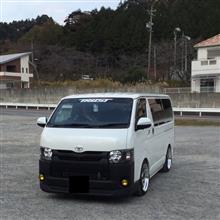 inotti2さんの愛車:トヨタ ハイエースバン