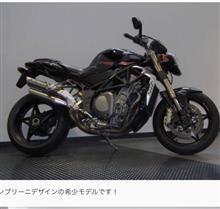 ☆彡Tken☆彡さんのDRAGSTER800RR