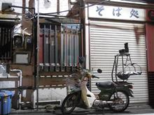 黎道さんのタウンメイト メイン画像