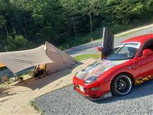 ふらんかさんの愛車:三菱 FTO