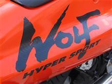 犬クロさんのウルフ125 左サイド画像