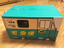 RU-samaさんのダイナルートバン 左サイド画像