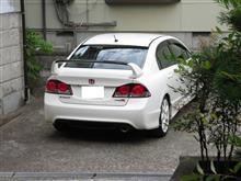 Minoruさんの愛車:ホンダ シビックタイプR