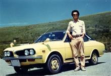 HighwayStarさんの1300クーペ メイン画像