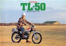 ちゃい1993さんのTL50 メイン画像