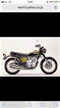 toshiyamaさんのドリームCB500Four 左サイド画像