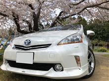 youtamiさんの愛車:トヨタ プリウスα