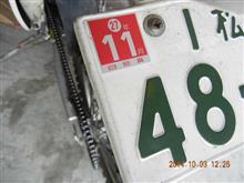 coupe-9さんのDT200WR リア画像