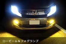 LED・HID販売のfcl.さんのSTEP_WAGON