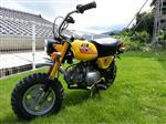 ホンダ モンキー  Z50J-I
