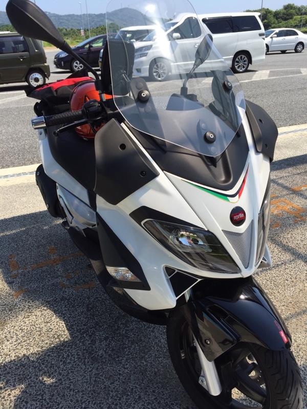 アプリリア SRMAX300