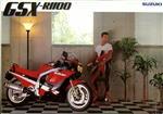 スズキ GSX-R1100
