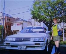 タイド☆マンさんのマーク2 グランデレガリア メイン画像