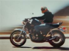 タイド☆マンさんのXJ400スペシャル メイン画像