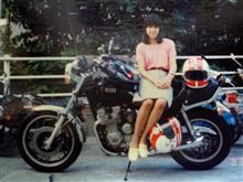 タイド☆マンさんのXJ400スペシャル 左サイド画像