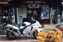 なうさん@YuruCampさんのGSX1300R隼 メイン画像