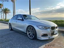 k a t s uさんの愛車:BMW アクティブハイブリッド 3