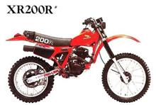TOA-80さんのXR200R メイン画像