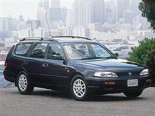 kou's my carsさんのセプターワゴン メイン画像