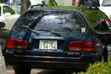 kou's my carsさんのセプターワゴン リア画像