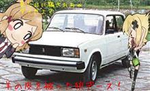 nosoparuさんのその他 メイン画像
