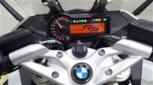 八戸ノ 里さんのR 1200 RS インテリア画像