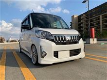 あべちゃまさんの愛車:三菱 eKスペースカスタム