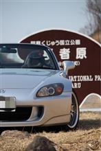 おくだ'18さんの愛車:ホンダ S2000
