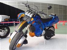 Hiroto-AさんのXR250 MD30 インテリア画像