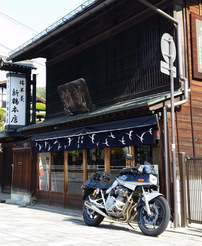温泉ライダーやまちゃんさんのGSX1100S KATANA (カタナ)
